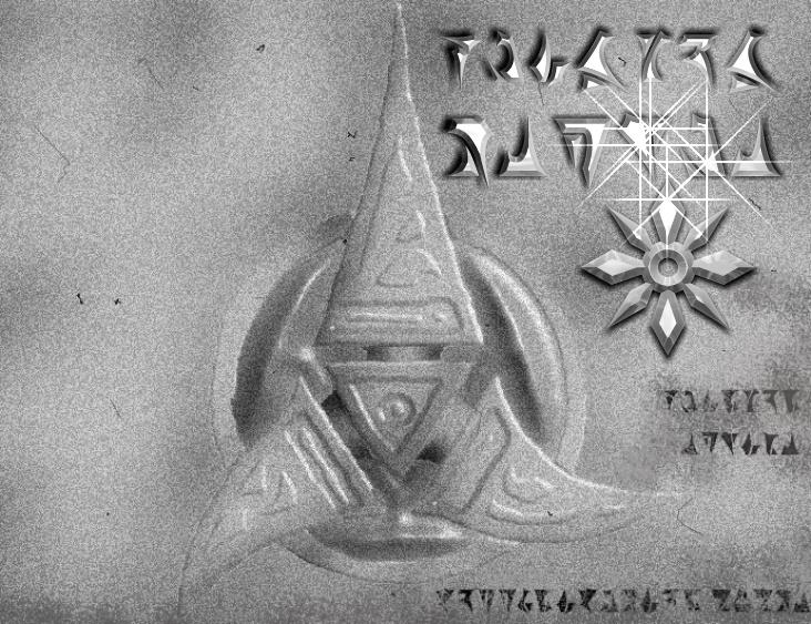 Klingon Temple