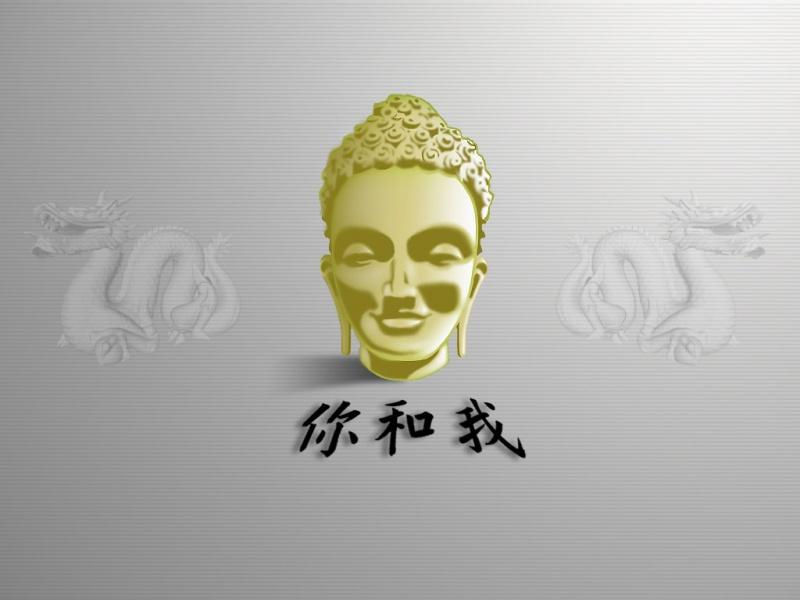 Bouddhaqua