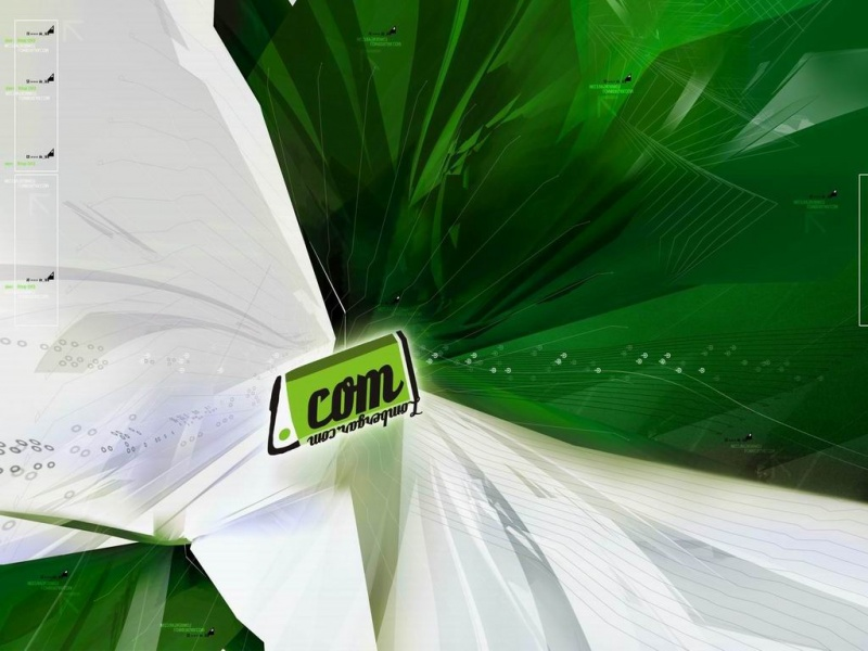 Lombergar.com v2 promo
