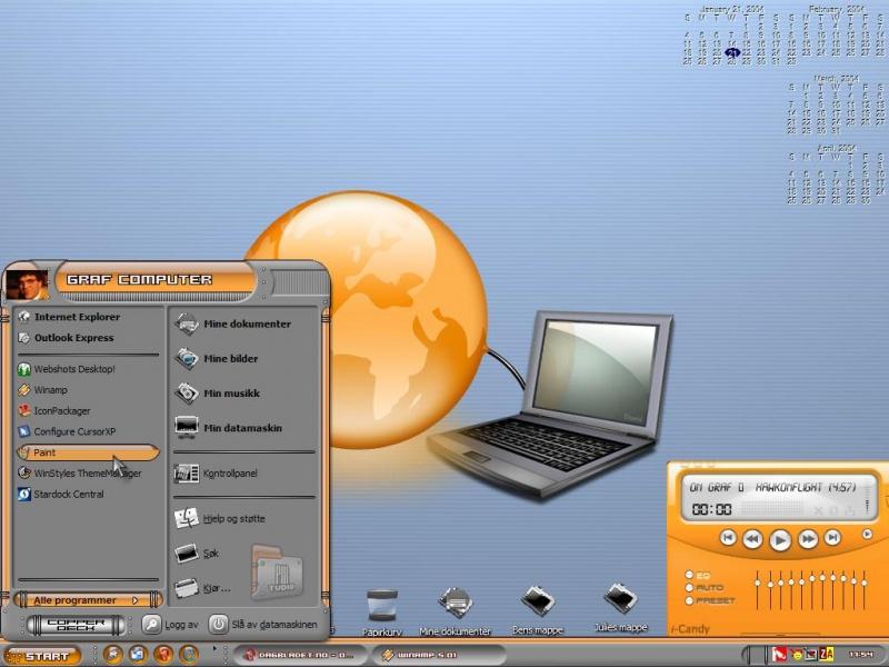GammaScreen