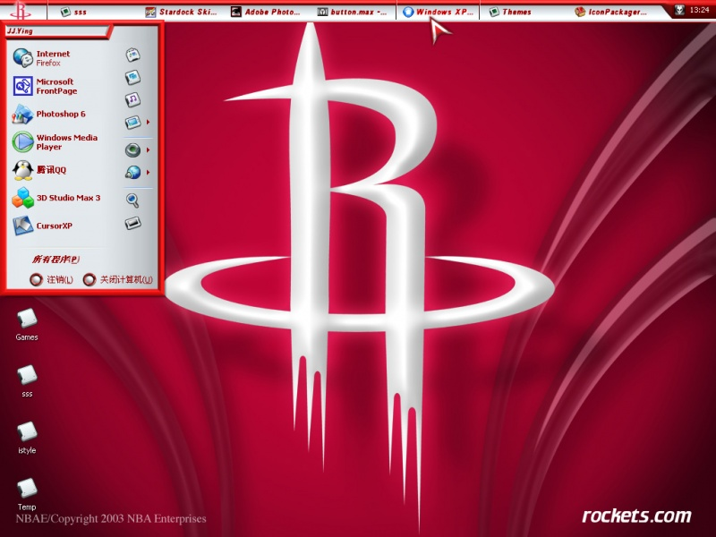 Houston Rockets [WIP]