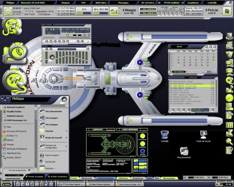 Neo Antares V6
