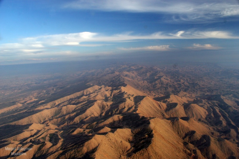 Masjed soleyman Mountains
