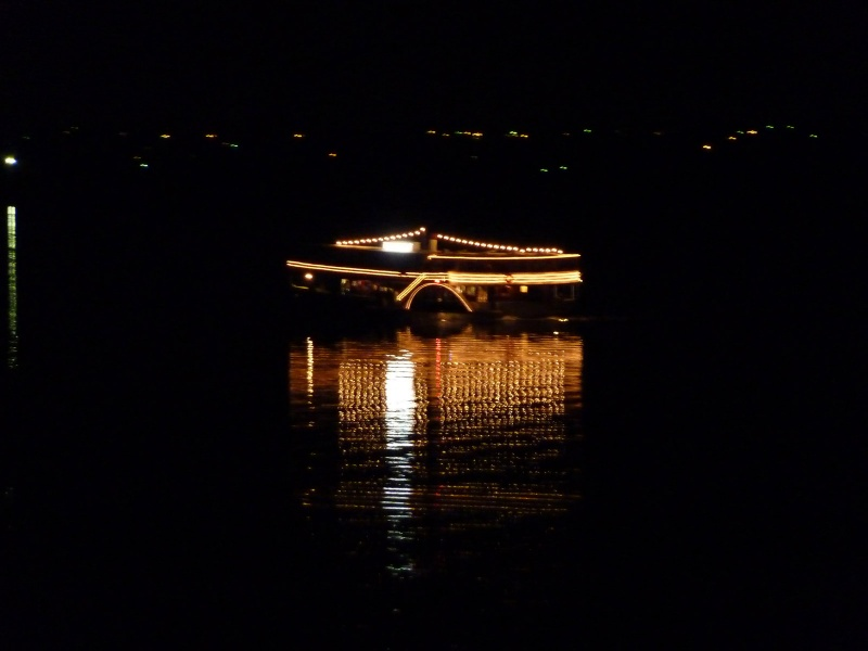 Night Cruise,Swan River Perth