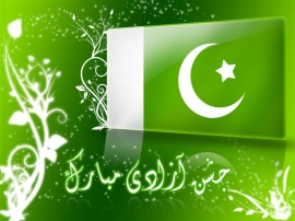 Jashn-e-Azadi