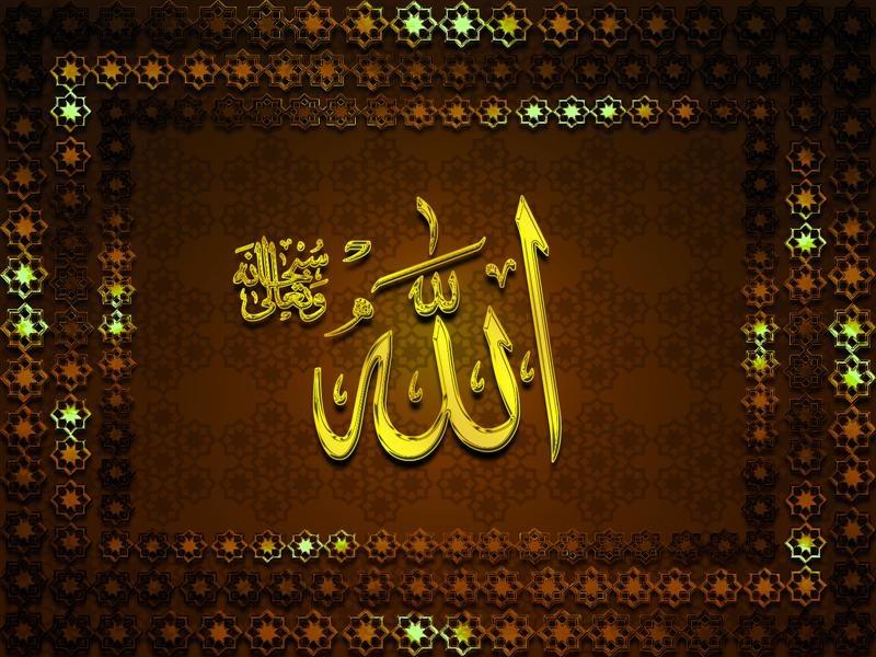 Allah Subhanwataala