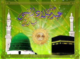 Jashan-e-Wiladat