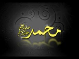 Muhammad PBUH Black