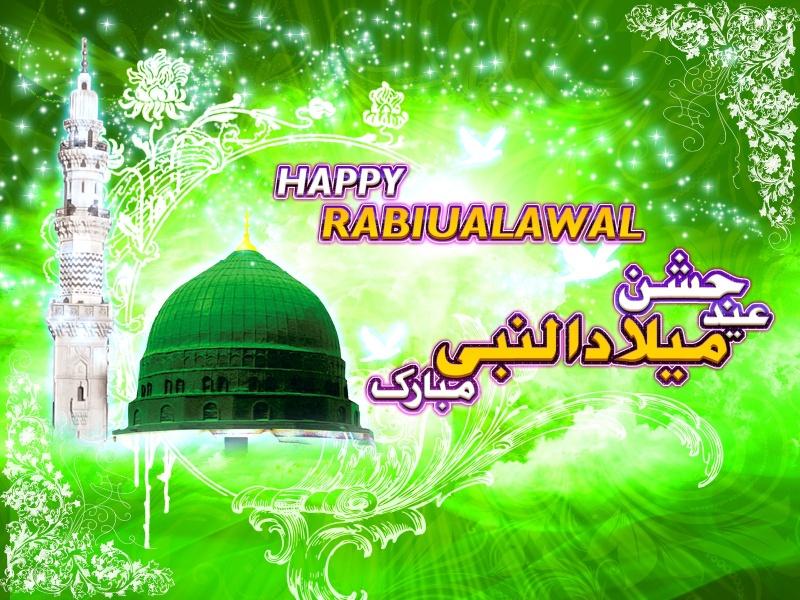 :iconmanipakistani: Jashan-e-Eid Milad Un Nabi 01