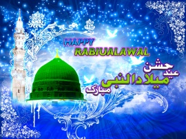 Jashan-e-Eid Milad Un Nabi 02