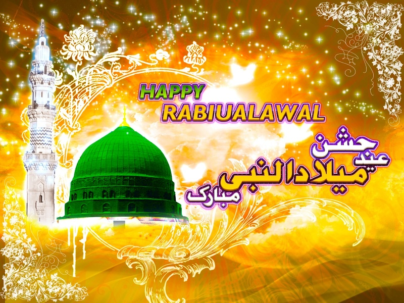 Jashan-e-Eid Milad Un Nabi 03