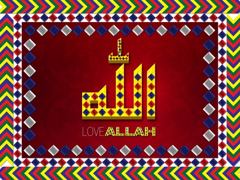 Allah-04