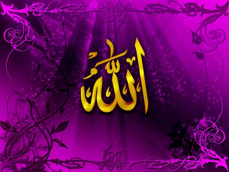 Allah-01