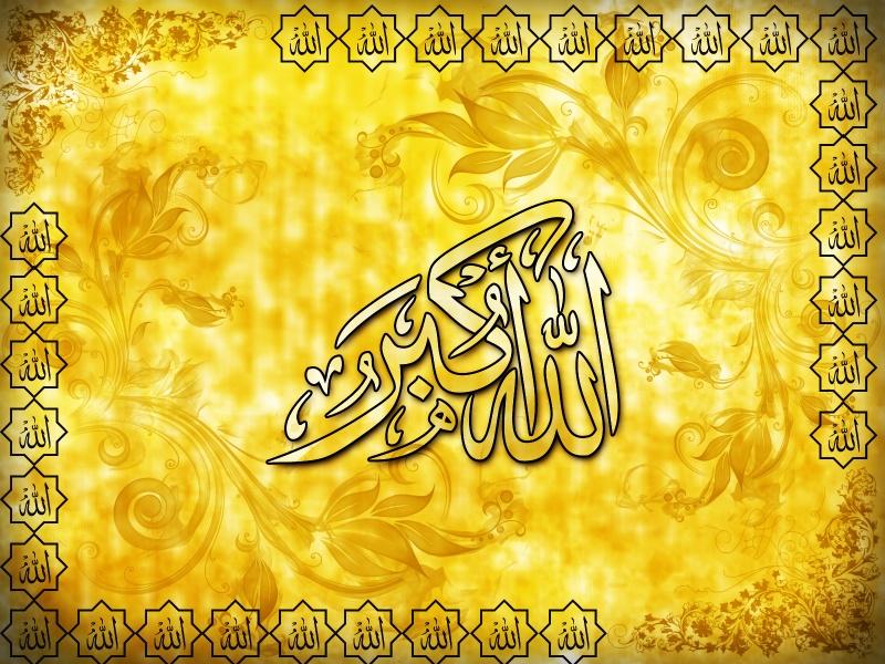 Allah-02
