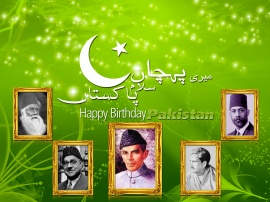 Happy Birthday Pakistan