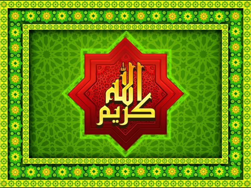 Allah-05