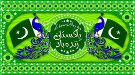 Jash-e-Azadi Mubarak