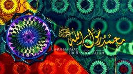 Muhammad ur Rasool Allah Sallahu Elihe Wasalam